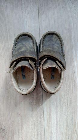 Ортопедические полуботиночки туфли кроссовки Minimen для мальчика 23 р
