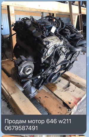 Продам двигатель 646 mers