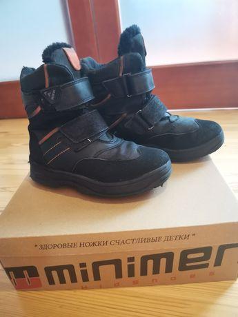 Зимние ботинки фирмы minimen на мальчика