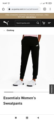 Брюки на флисе спортивные штаны puma