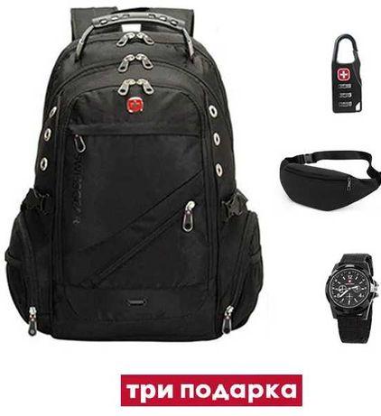 Рюкзак мужской Swissgear 8810, 35 л, три подарка