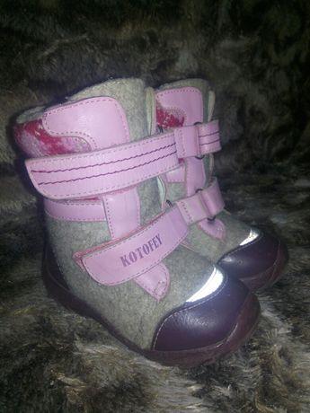 Валянки, чобітки зимові, зимние сапоги