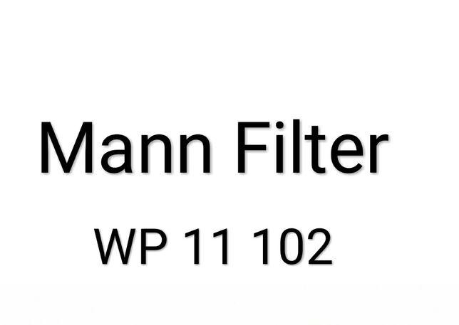 Nowy filtr Mann WP 11 102