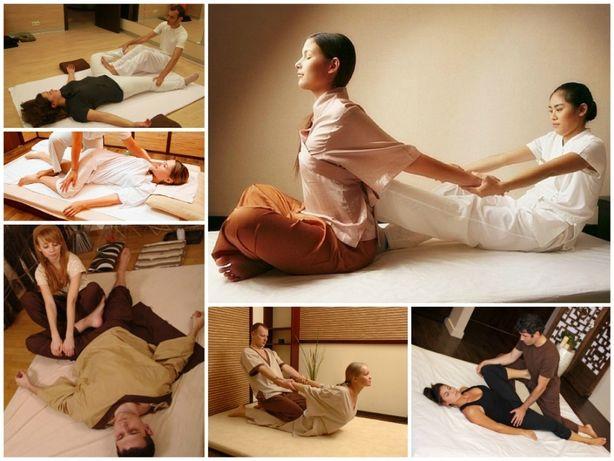 Тайский оздоровительный массаж. Мариуполь.