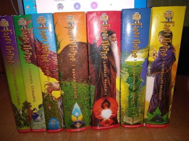 Комплект книг про Гаррі Поттера