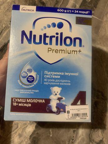 Детская смесь Nutrilon 4 нутрилон новая упаковка
