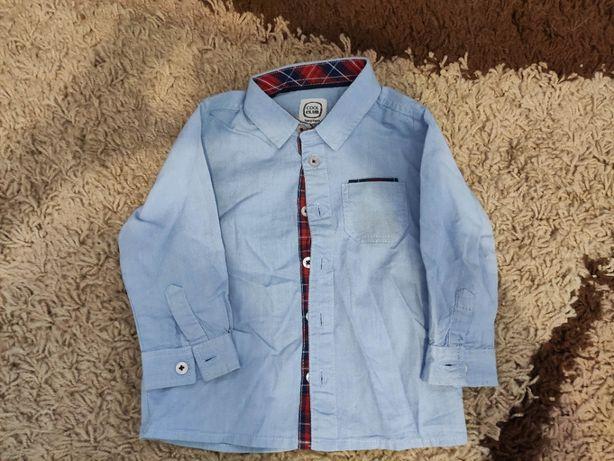 Ubranka dla chłopca, koszula, bluza, spodnie, pajac, r. 86