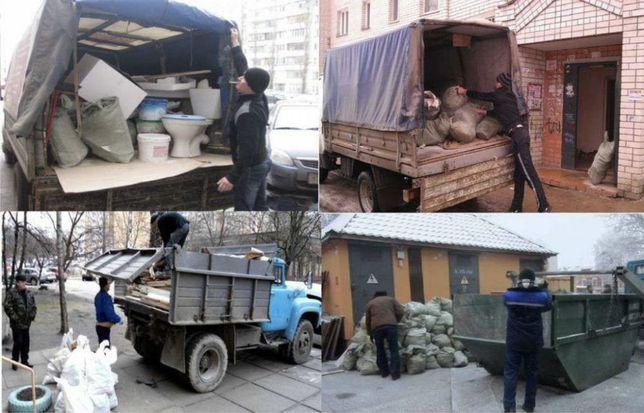 От 500 грн вывоз мусора хлама Газель мебели веток