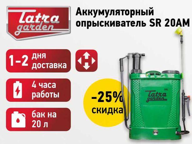 Опрыскиватель аккумуляторный Tatra Garden SR 20AM