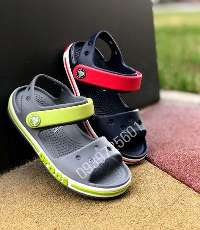 Купить Кроксы детские сандали SANDAL KIDS на девочку/мальчика ОРИГИНАЛ