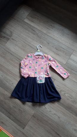 Sukienka dresowa Pepco 92