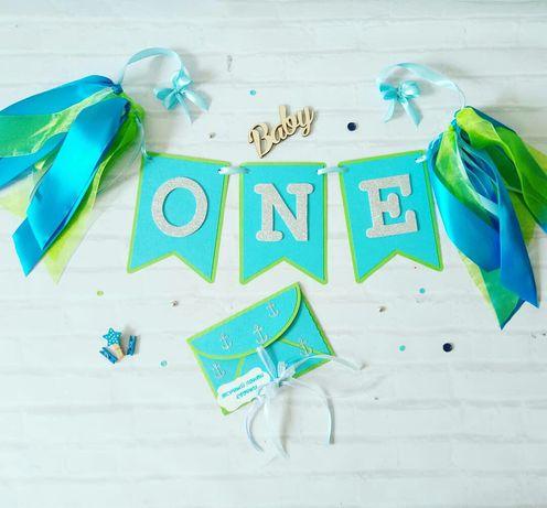 Растяжка именная гирлянда на День Рождение веера бумажный декор