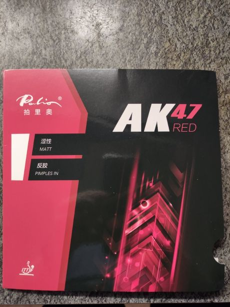 Накладка для настольного тенниса Palio AK47 Red