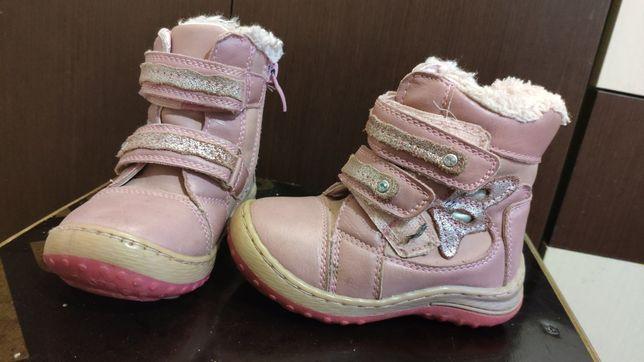 Детские ботиночки 22