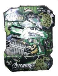 Zestaw Avengers Pistolet Hulk + 6 Pocisków Zabawka