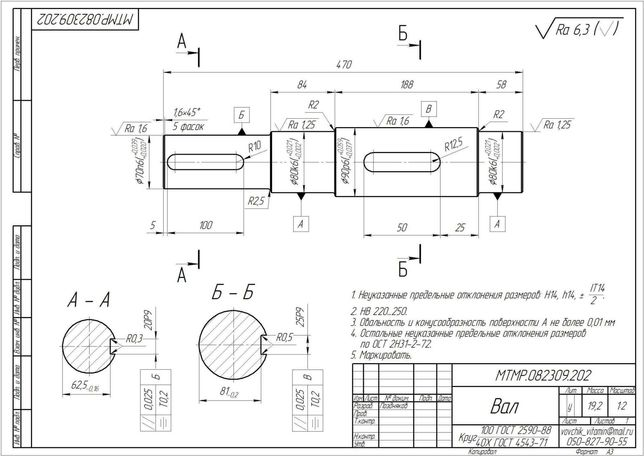 чертежи на заказ студентам (компас 2D)