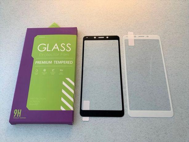 Xiaomi Redmi 4X 5 6 6a / Note 4 4X 5 5a стекло защитное ПОЛНОЕ 3D скло