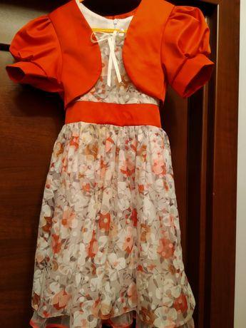 Sukienka wizytowa rozmiar 122