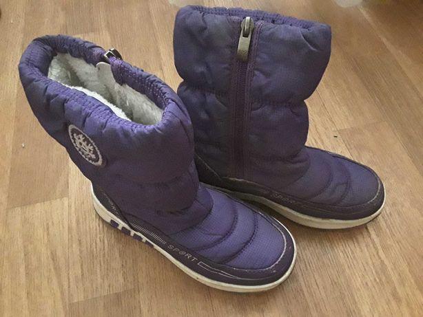 Обувь детская недорого!