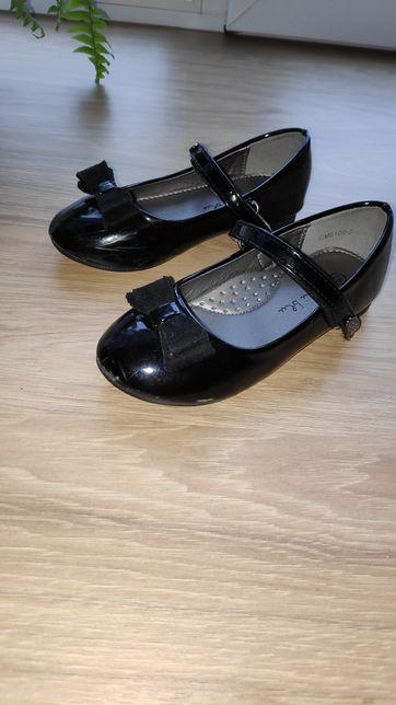Buty dla dziewczynki r. 26