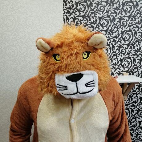 Кигуруми Лев подросток взрослый