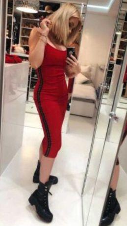 Sukienka Just Unique