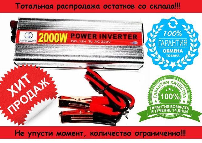 Преобразователь тока 12v - 220v 2000 ватт пиковая 3000 ватт