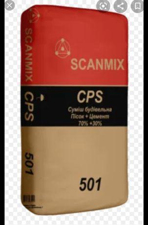 Цпс смесь Scanmix 501, CPS,25 кг,цемент-песчаная смесь. Опт цена!!!