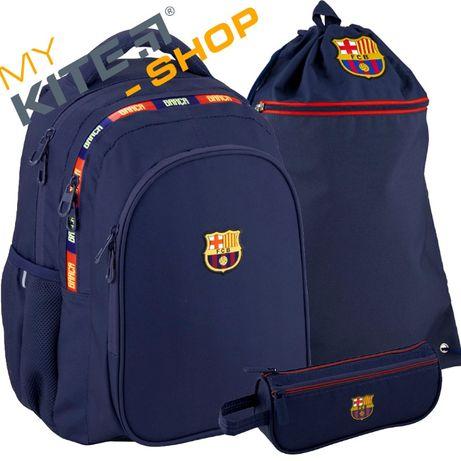 Школьный набор KITE Подростковый 3 в 1 Рюкзак Пенал Сумка Для мальчика