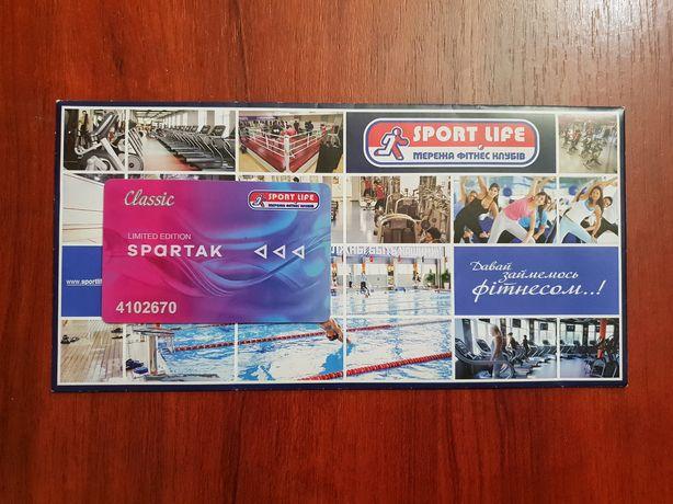 Абонемент спорт лайф (sport life)