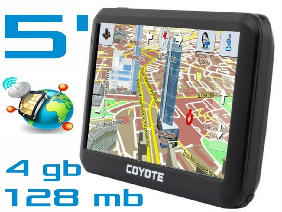 "GPS навигатор COYOTE 528 MATE 5"" RAM 128mb ROM 4Gb с картами навигации Киев - изображение 1"
