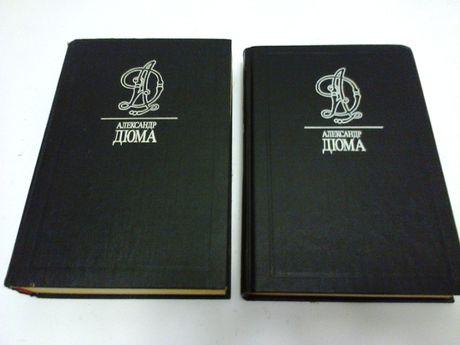 Александр Дюма Знаменитые преступления 3 тома в 2 книгах Дайджест Фрэд