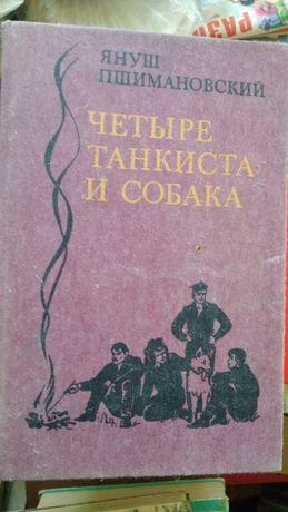 Книги по экранизациям культовых детских мультфильмов и фильмов СССР