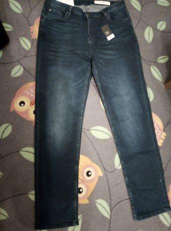 Spodnie jeans, dżinsy damskie