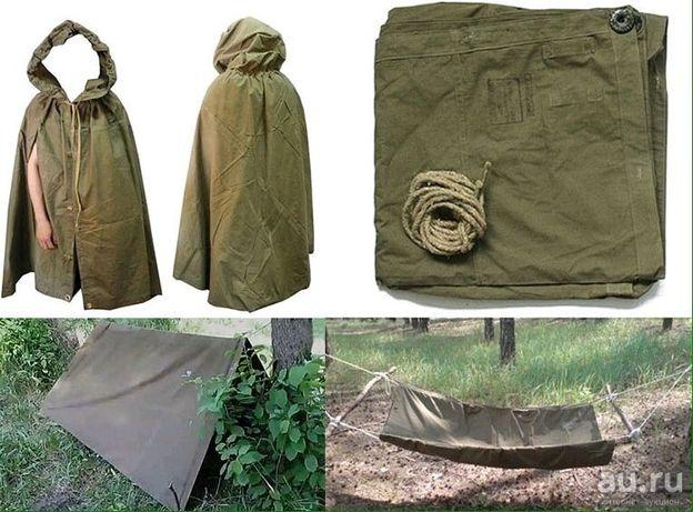 плащ палатка брезент ссср 1.7м на 1.7м