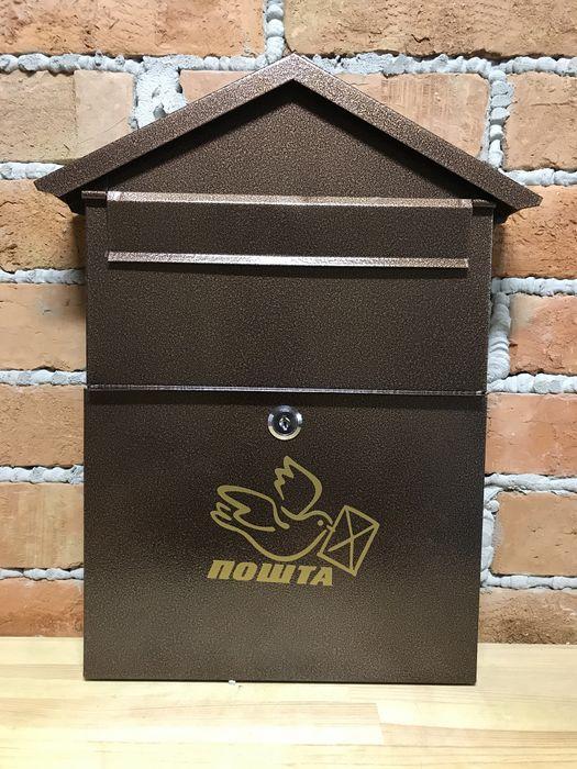 Ящик почтовый Скринька поштова Львов - изображение 1