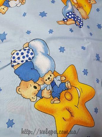 Постельное белье для мальчика младенца в кроватку