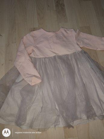 Suknia 110 rozmiar