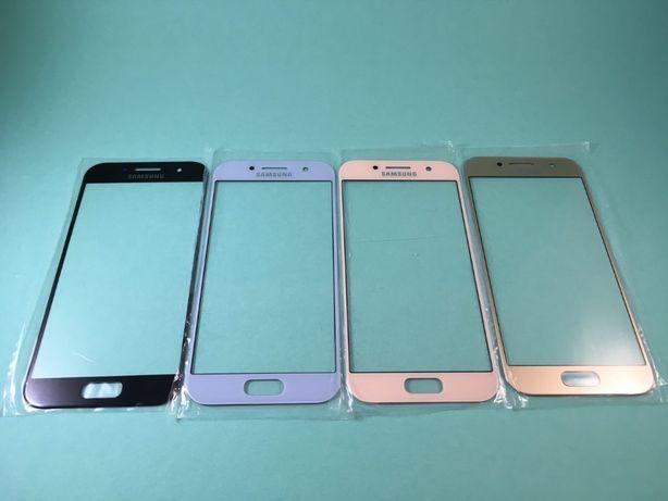 Samsung Galaxy a7 a5 a3 (2017) a720 a520 a320 стекло экрана, дисплея