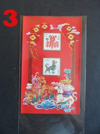 chiny chińskie znaczki pocztowe bloczki czyste