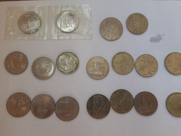 Юбилейные монеты 1 рубль/3 рубля СССР