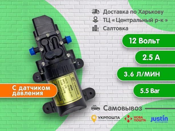 Водяной насос 12в KF-2203 с датчиком давления. Помпа мембранная.