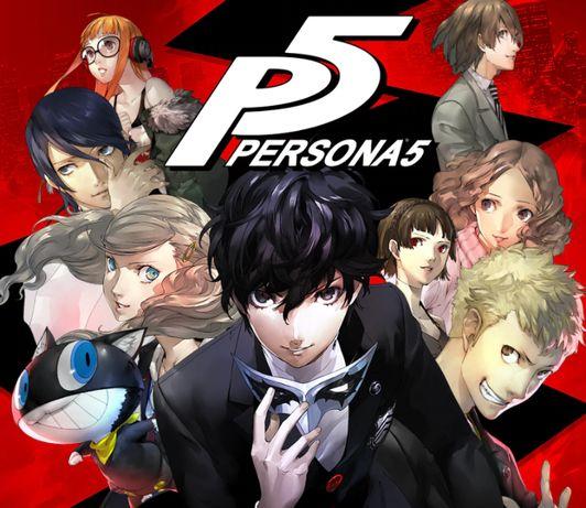 Persona 5 + другие игры для ps4 playstation 4 ps plus персона 5 игра