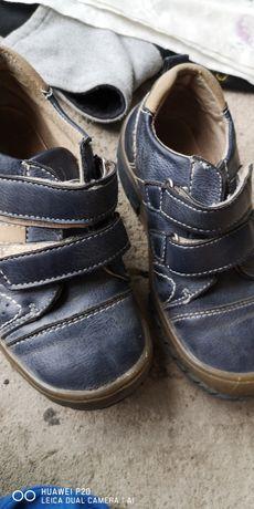 Buty chłopięce jesienne