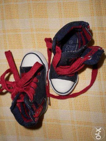 Ténis/bota da zippy, n.19. OFERTA de portes