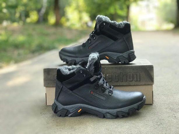 Мужские, подростковые, зимние ботинки Columbia Б-7 из натуральной кожи