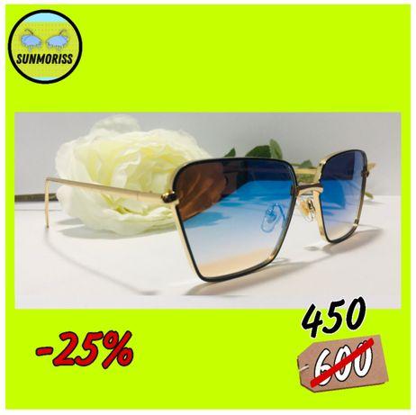 Солнечные очки  Топовая качество
