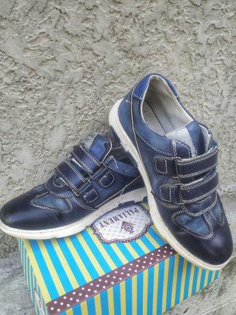 Туфли, лоферы для мальчиков