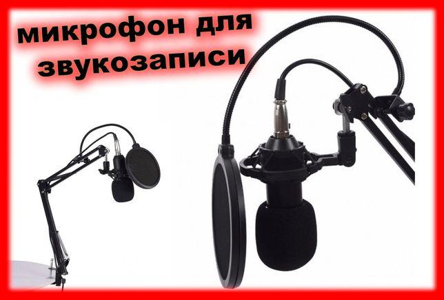 Микрофон Music D. J. M800U со стойкой, кабелем и ветрозащитой запись