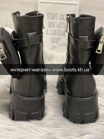 Кожаные ботинки Prada с кошельком карманом демисезонные женские сапоги